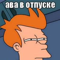 Фото Игоря Яриза ВКонтакте