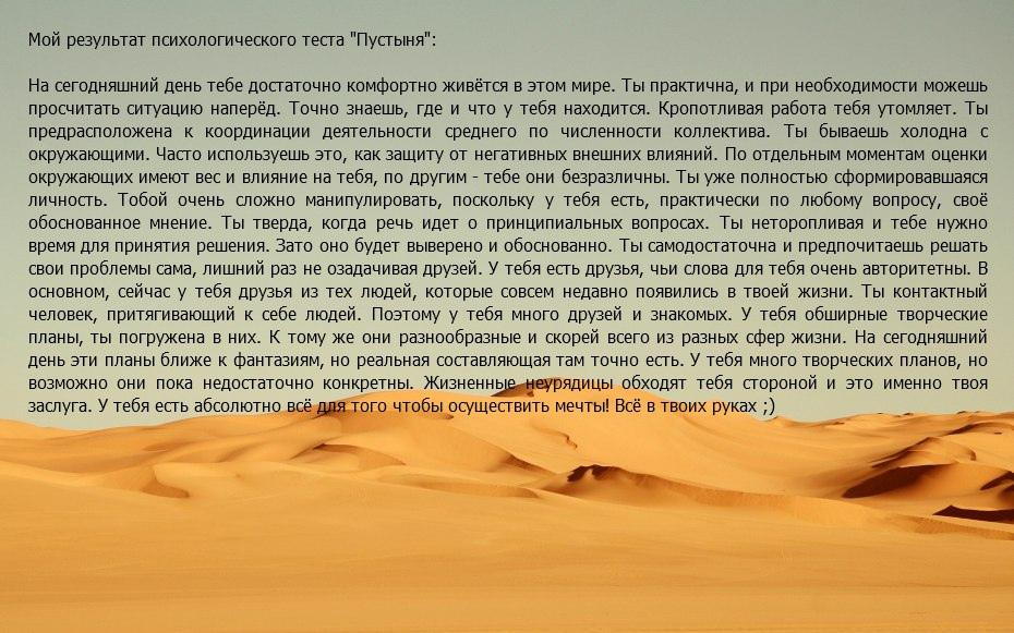 фото из альбома Елены Жариковой №12