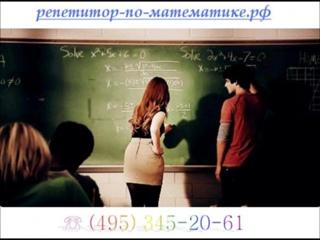 Михаил нанимает репетитора по математике английского языка skype онлайн Занятие ЕГЭ ОГЭ по физике Контакты учителя физтеха ЗФТШ