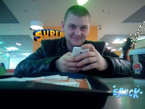 Stas, 30, Babruysk