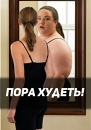 Фотоальбом Людмилы Лебедик