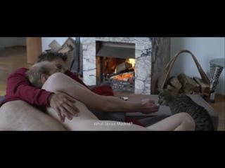 Kater (2016) - Trailer