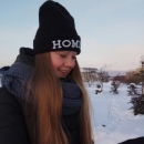 Сманцер Таня   Москва   25