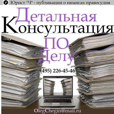 Олег-Юрьевич Чегин