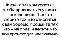 Анна Ростикова фото №13