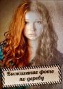 Личный фотоальбом Петра Безенцева