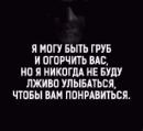 Персональный фотоальбом Дениса Сморкалова