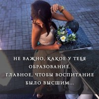 АнжеликаТрофимова