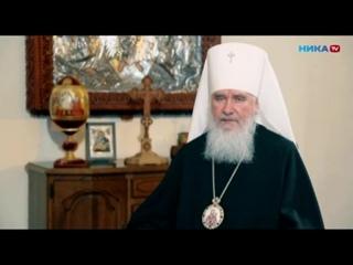 Пасхальное интервью митрополита Калужского и Боровского Климента