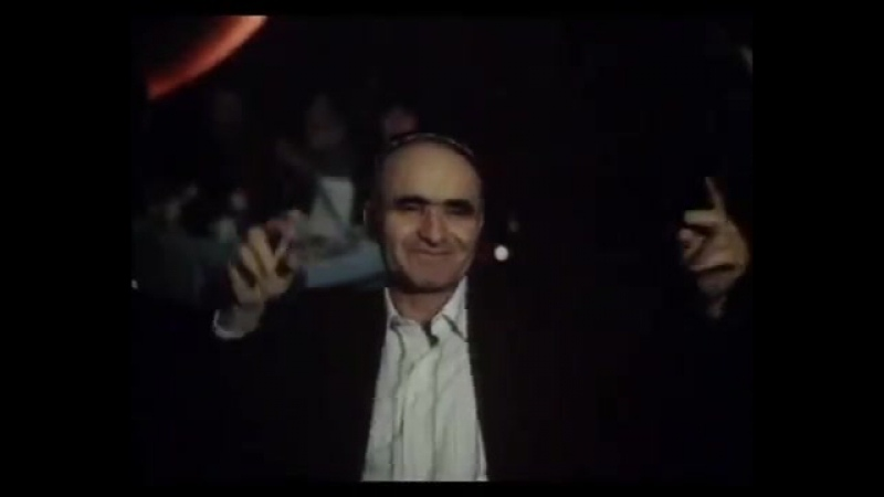 Вилли Токарев - Добрый вечер (из кф Вот Я стал богатый СЭР и приехал в ЭСЭСЭР)