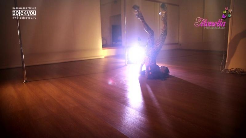Monella dance