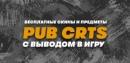 Шпик Катя | Санкт-Петербург | 1