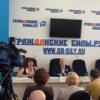 Независимый пресс-центр «Гражданские силы.ру»