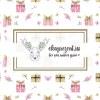 Ekapresent.ru | Подарки | Товары для творчества