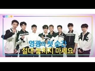 170918 EXO @ The Unit Message (The Unit)