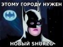 Набережный Вест   Киев   6