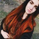 Персональный фотоальбом Кристины Поликановой