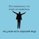 Дмитрий Колмаков фотография #22