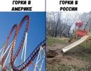 Радостев Кирилл | Кудымкар | 11