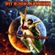 Jay Jesse Johnson - Six String Angel