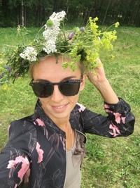 Екатерина Баркова фото №9