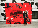 Бутырина Ольга | Санкт-Петербург | 19
