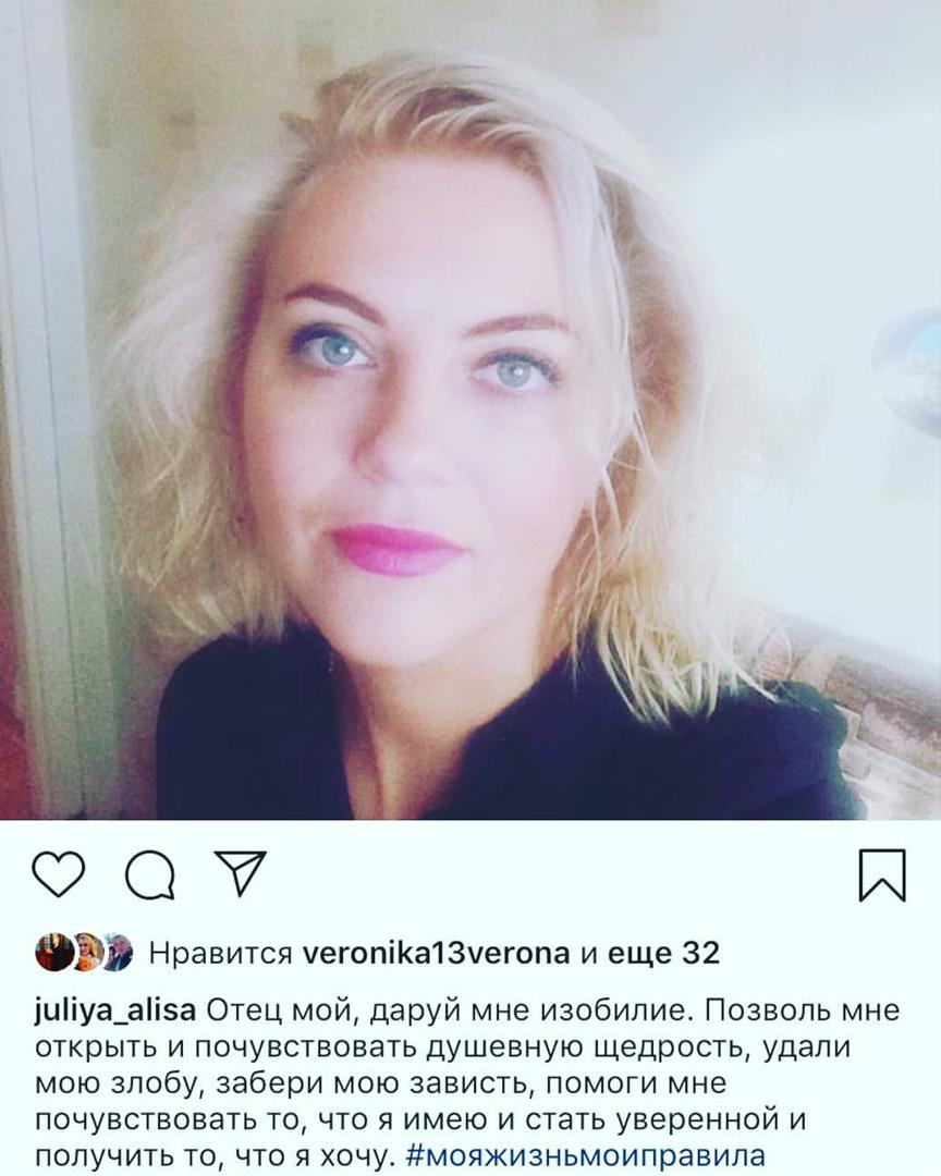 фото из альбома Юлии Дубинской №14