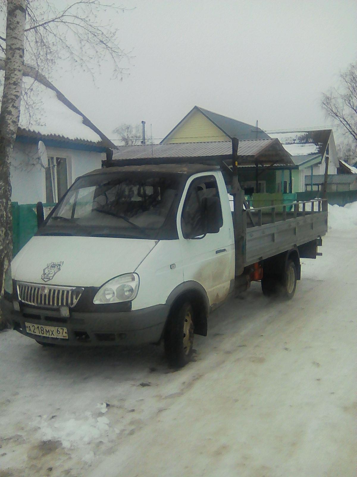 Алексей, 40, Safonovo