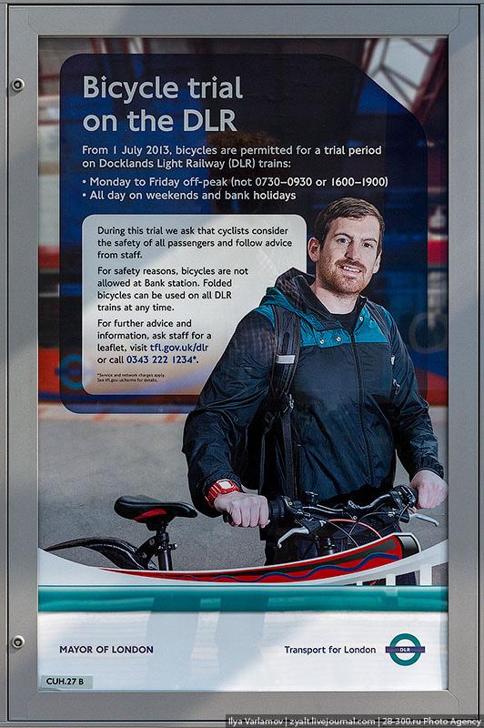 Как работает лондонское метро, изображение №11