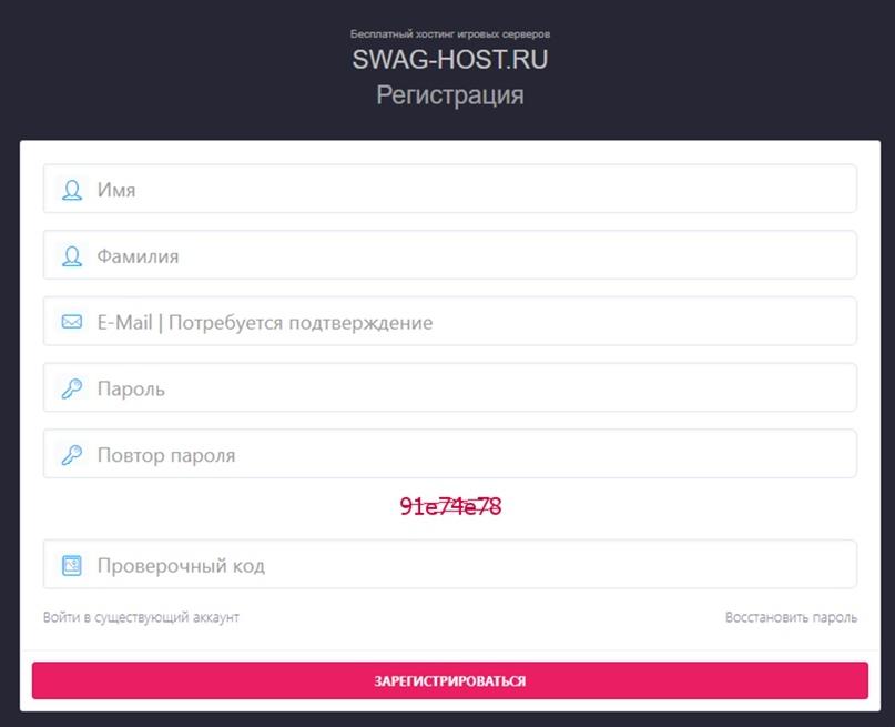 договора о регистрации домена