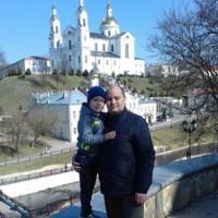 Фотография анкеты Андрея Цалко ВКонтакте