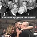 Константин Большаков фотография #20