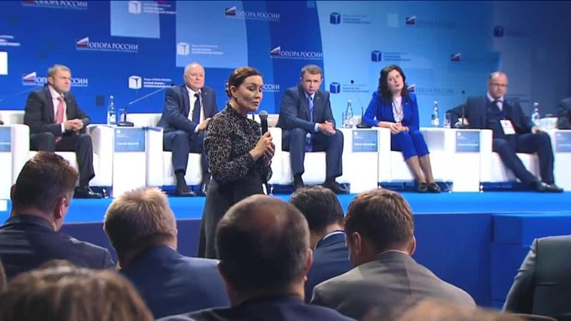 Светлана Чупшева на Форуме ОПОРЫ России