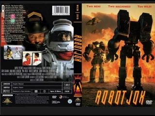 Robot Jox (1990) ДВО НТВ,