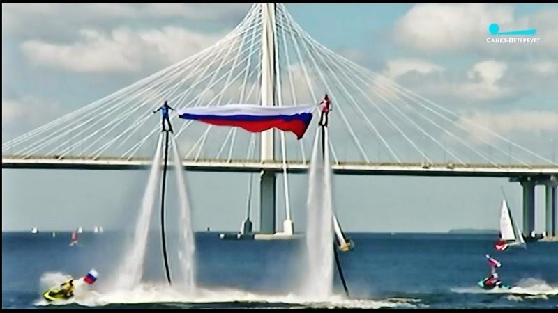 12.06.2020. Флаг России взвился над Невой
