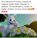Кузьмина Юлия   Москва   0