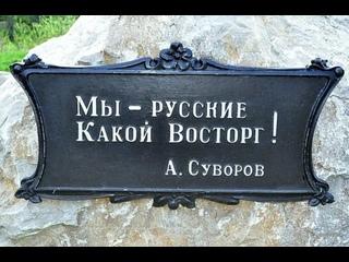 Мы не россияне! Мы - РУСкие!