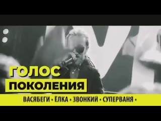 @juzeppejostko__rip• • • • • •Moscow, Russia#децл #juzeppejostko #letruk #кириллтолмацкий #ктоты #detslakaletruk #децлжив #m
