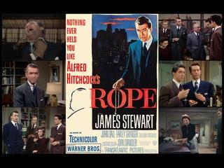 Верёвка (Rope)_1948_720p