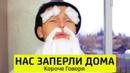 Тим Тим   Москва   22