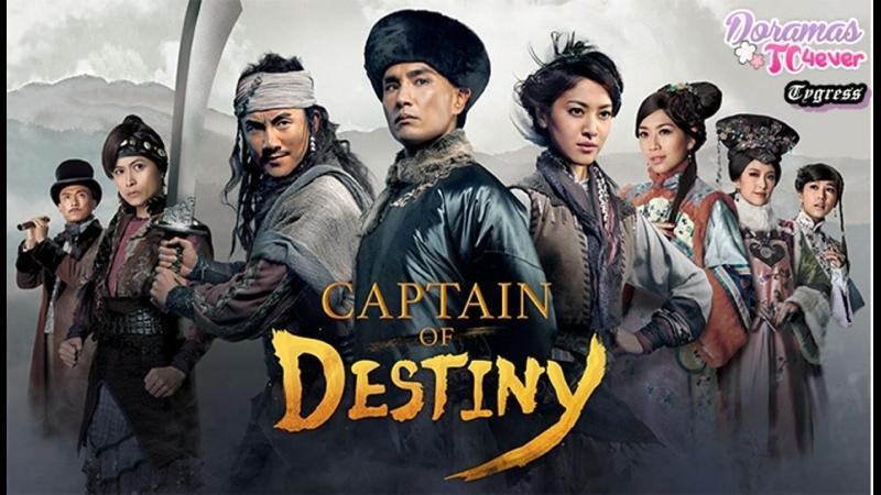 Captain of Destiny Episodio 18 DoramasTC4ever