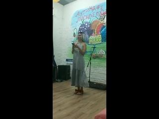 Видео от Дианы Шевцовой