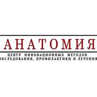 AnatomiaClinic