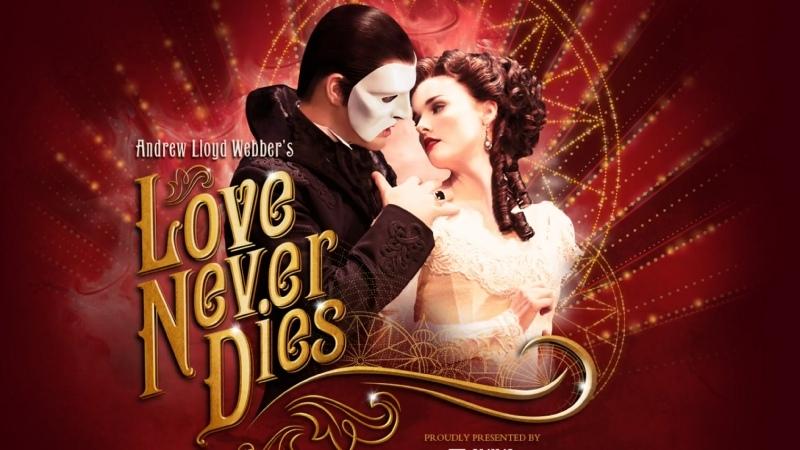 Webber Love Never Dies 2011 год Австралия Мельбурн Regent Theatre