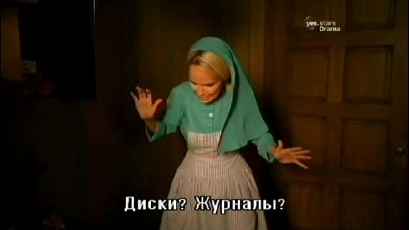 Pushing Daisies Мертвые до востребования Season 02 Episode 03 Русские субтитры