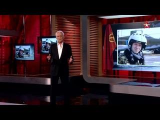 "Телеканал ""Звезда"" ""Роман Филипов и подвиг летчика в Сирии"""