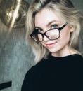 Фотоальбом Ирины Бояриновой