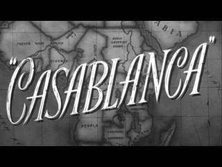 Касабланка / Casablanca (1942)