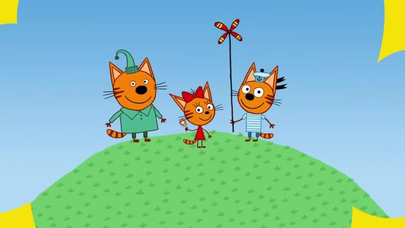 Три Кота — Сборник приключений — Мультфильмы для детей