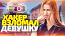 Боробов Егор   Курган   41